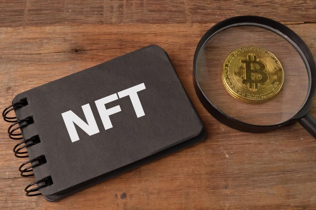 NFT Non fungible Token